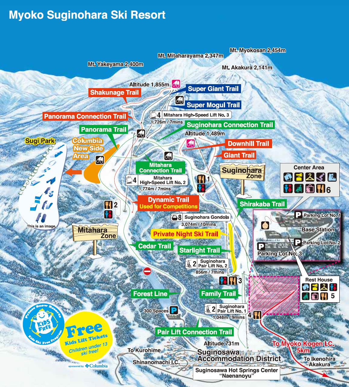 Multi Resort Program - Myoko Snowsports Akakura